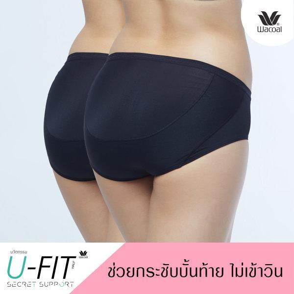 Wacoal U-Fit Half Panty Set 2 ชิ้น รุ่น WU3937 สีดำ (BL) รูปแบบ Half