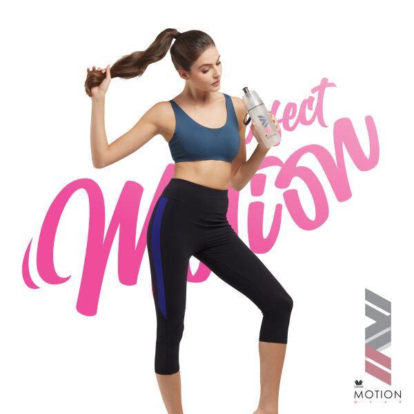 วาโก้ บราสำหรับออกกำลังกาย Wacoal Motion Wear รุ่น WR1520 สีฟ้าออกเขียว (TQ)