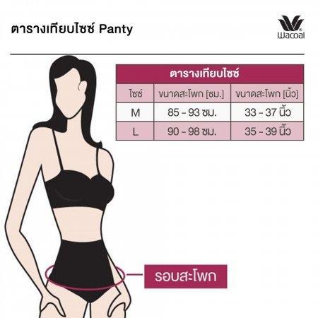 Wacoal Panty : Short รุ่น WU4M01 สีม่วงออกน้ำเงิน (PU)