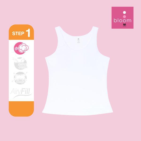 Wacoal Bloom Step 1 รุ่น WH6B96 เสื้อกล้ามตัวยาว แบบเรียบ สีขาว (WH)