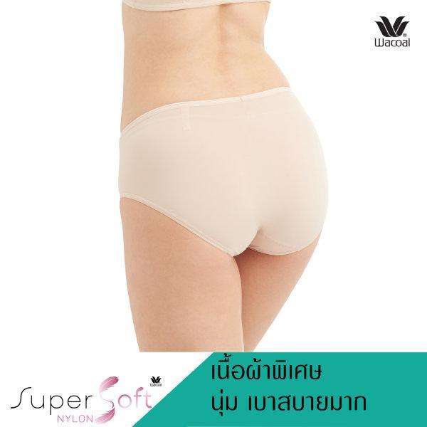 Wacoal Super Soft Half Panty Set 3 ชิ้น รุ่น WU3811 สีเบจ (BE)