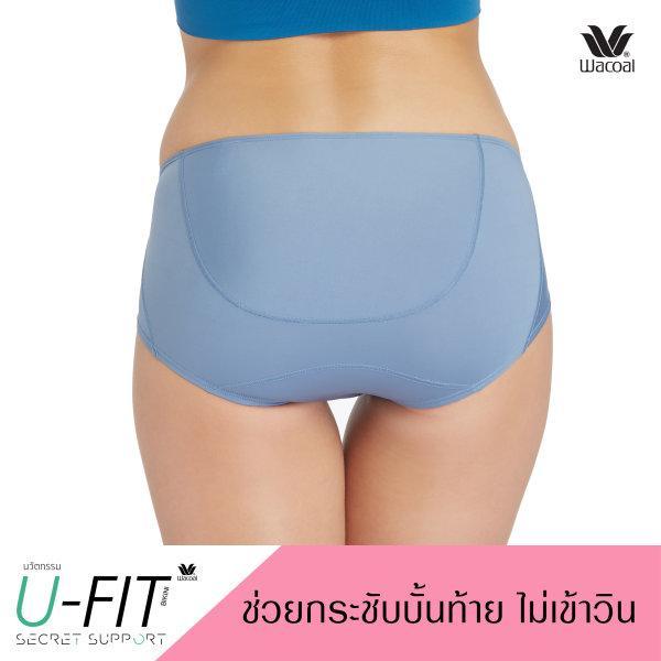 Wacoal U-Fit Panty Bikini Set 2 ชิ้น รุ่น WU2986 สีน้ำเงินเข้ม (NB)