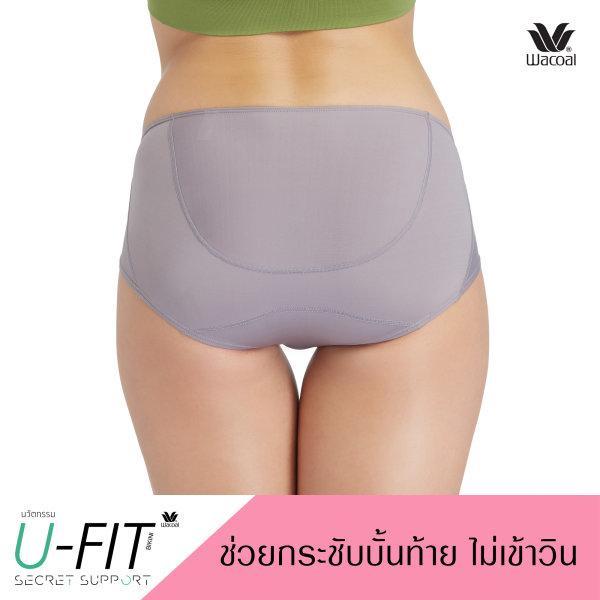 วาโก้ กางเกงในไม่เข้าวิน (Wacoal U-Fit Bikini Panty) Set 2 ชิ้น รุ่น WU2986 สีชมพูอมเทา (GO)