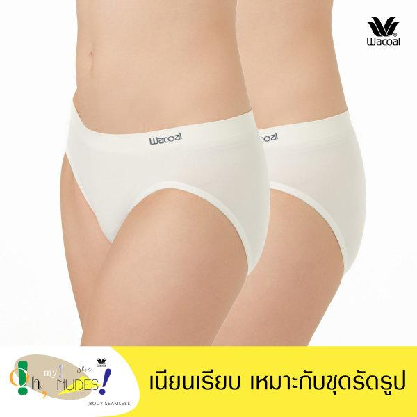 Wacoal Oh my nudes Bikini Panty Set 2 ชิ้น รุ่น WU1507 สีครีม (CR)
