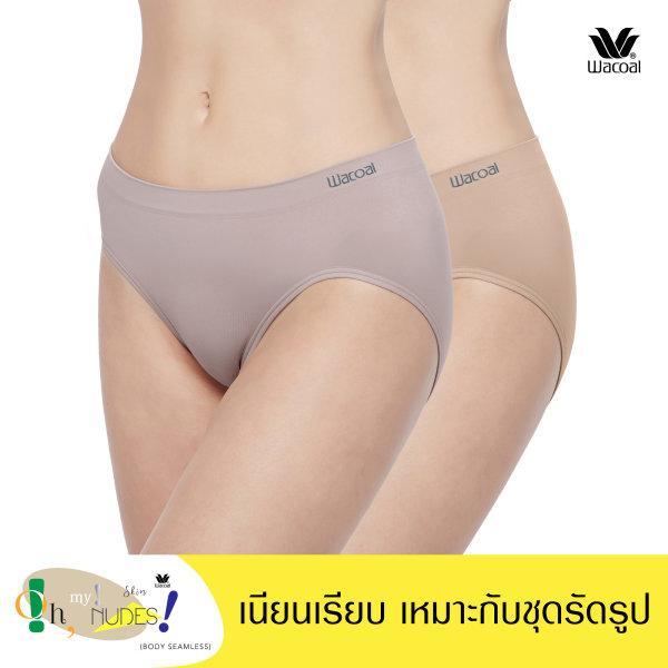 Wacoal Oh my nudes Bikini Panty Set 2 ชิ้น รุ่น WU1507 สีชมพูอมเทา (GO),สีโอวัลติน (OT)