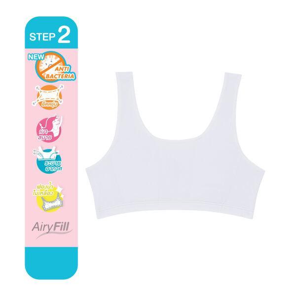 วาโก้ บราสำหรับเด็ก (Wacoal Bloom) Step 2 รุ่น WH6K12 เสื้อทับครึ่งตัว สีขาว (WH)