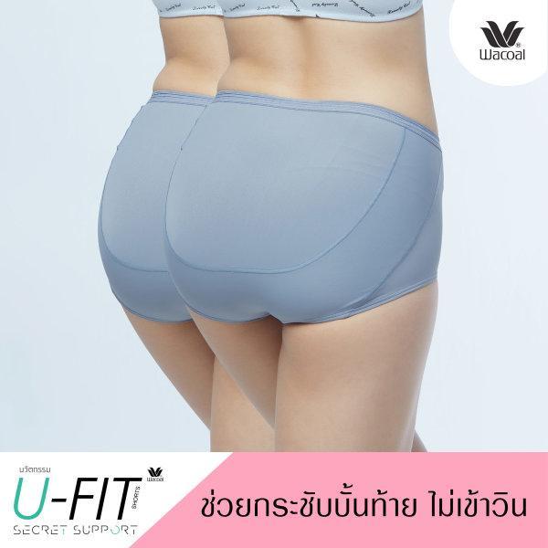 วาโก้ กางเกงในไม่เข้าวิน (Wacoal U-Fit Short Panty) Set 2 ชิ้น รุ่น WU4937 สีเทา (GY)