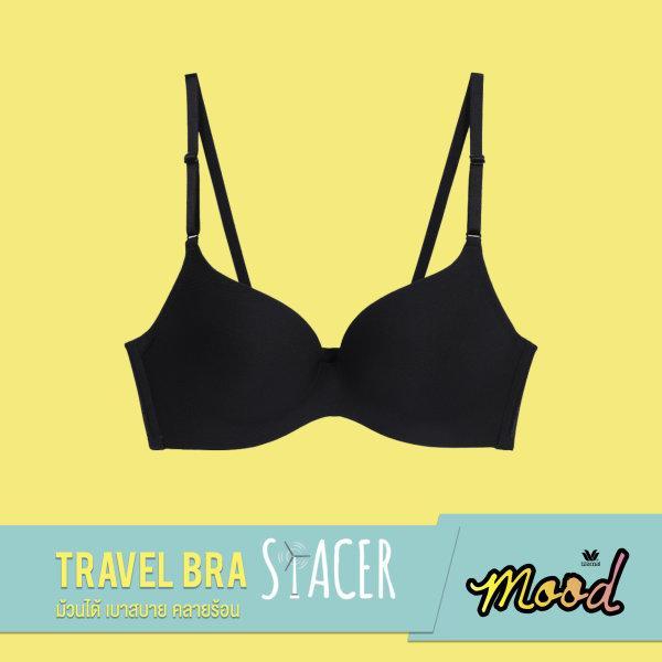 วาโก้มู้ด บราม้วนได้ ไร้โครง Wacoal Mood Travel Bra Spacer รุ่น MM1E71 สีดำ (BL)