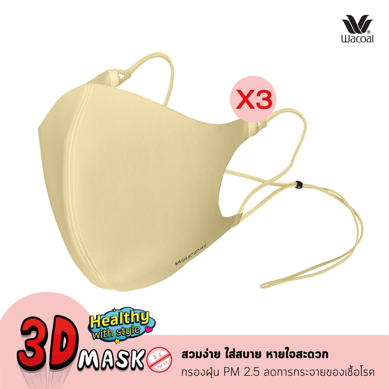 Wacoal 3D MASK Healthy With Style เซ็ต 3 ชิ้น รุ่น WW3002 สีเหลือง (YE)