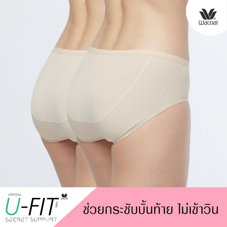Wacoal U-Fit Half Panty Set 2 ชิ้น รุ่น WU3937 สีเนื้อ (NN) รูปแบบ Half