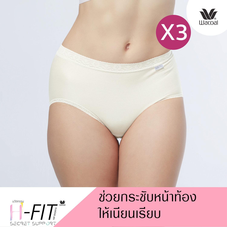 Wacoal Half Dear Hip Shorts Panty Set 3 ชิ้น รุ่น WU3687 สีครีม (CR)