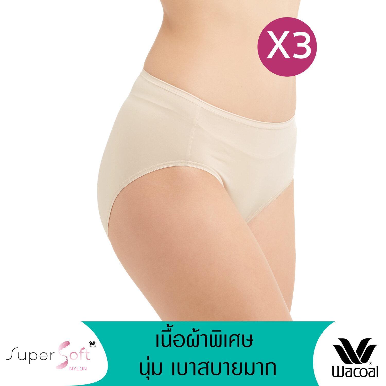 วาโก้ กางเกงในนุ่มสบาย ครึ่งตัว (Wacoal super soft Half Panty) รุ่น WU3811 Set 3 ชิ้น สีเนื้อ (NN)