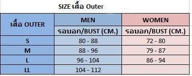 CW-X Outer Wear Man รุ่น IC6464 สี GY