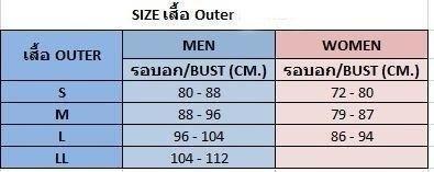 CW-X Outer Wear Man รุ่น IC6463 สี GY