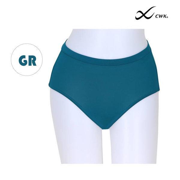 CW-X Under Gear Bikini รุ่น IC7127 สีเขียว