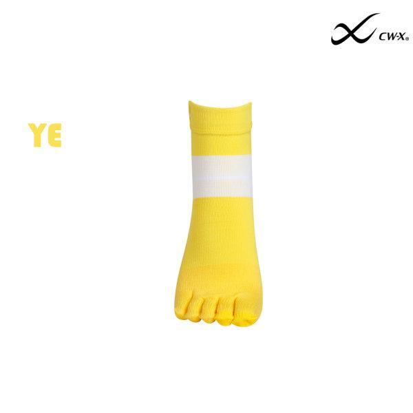 ถุงเท้า CW-X  Man รุ่น IC3393 สีเหลือง (YE)