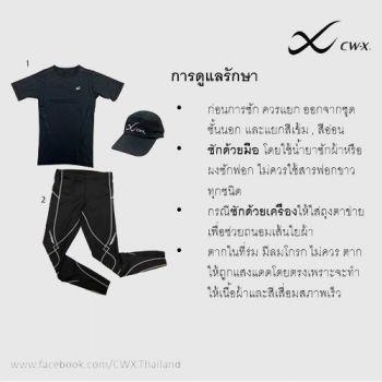 CW-X Expert Man รุ่น IC9258 (ขา 5 ส่วน)