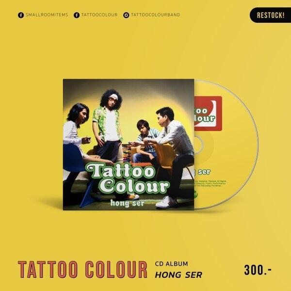 CD : HONG SER | TATTOO COLOUR
