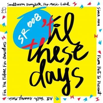 CD-SMALLROOM 008 'TIL THESE DAYS/VARIOUS ARTISTS