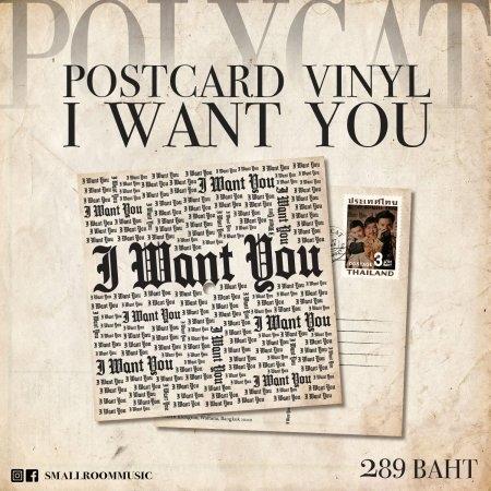 PRE-ORDER : POSTCARD VINYL 'I WANT YOU'