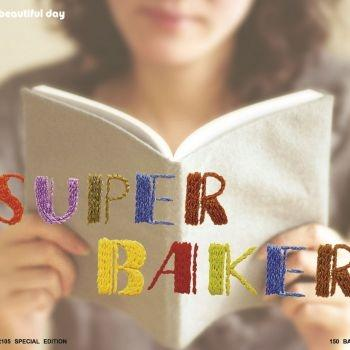 CD-BEAUTIFUL DAY / SUPERBAKER