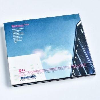 CD-แดนสวรรค์คอยอยู่ / THE RICHMAN TOY