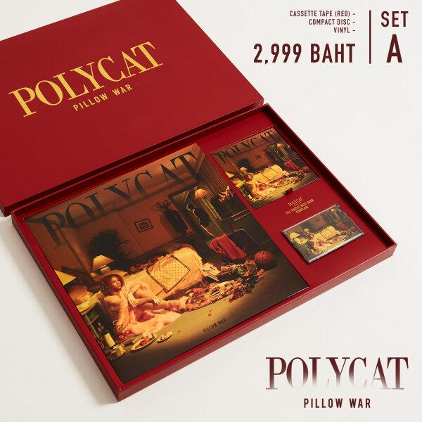 SET A - PILLOW WAR | POLYCAT