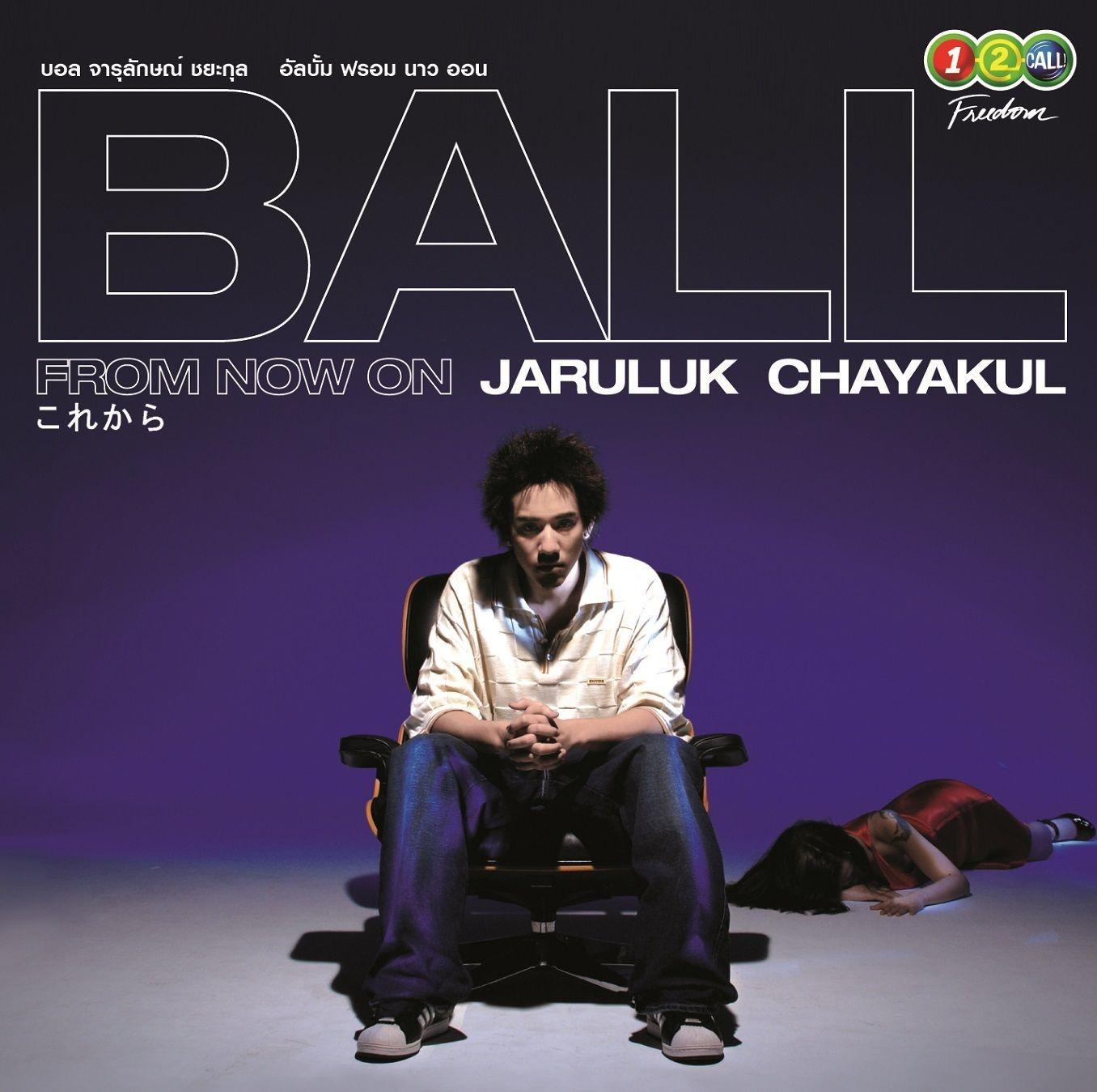 CD-FROM NOW ON / BALL JARULUK