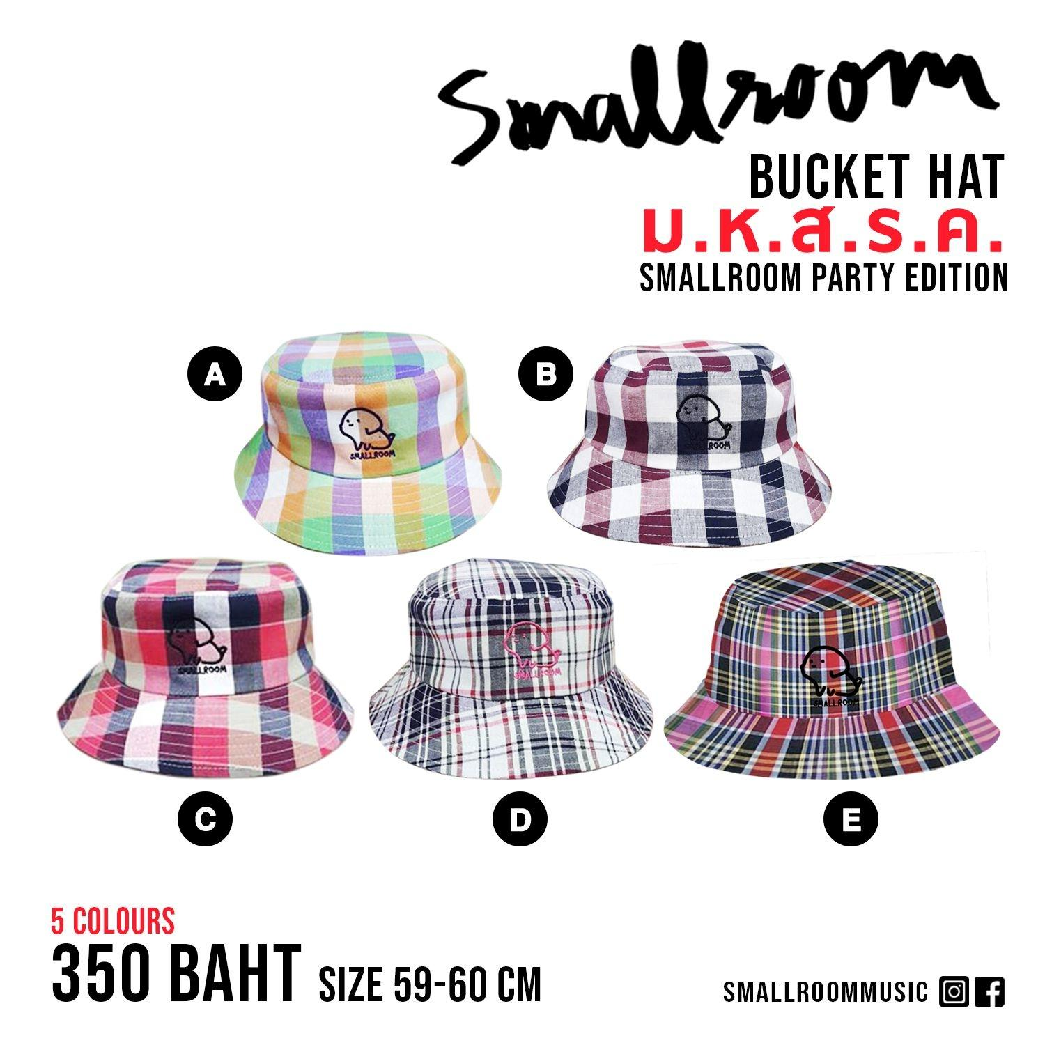 BUCKET HAT ม.ห.ส.ร.ค. SMALLROOM PARTY EDITION