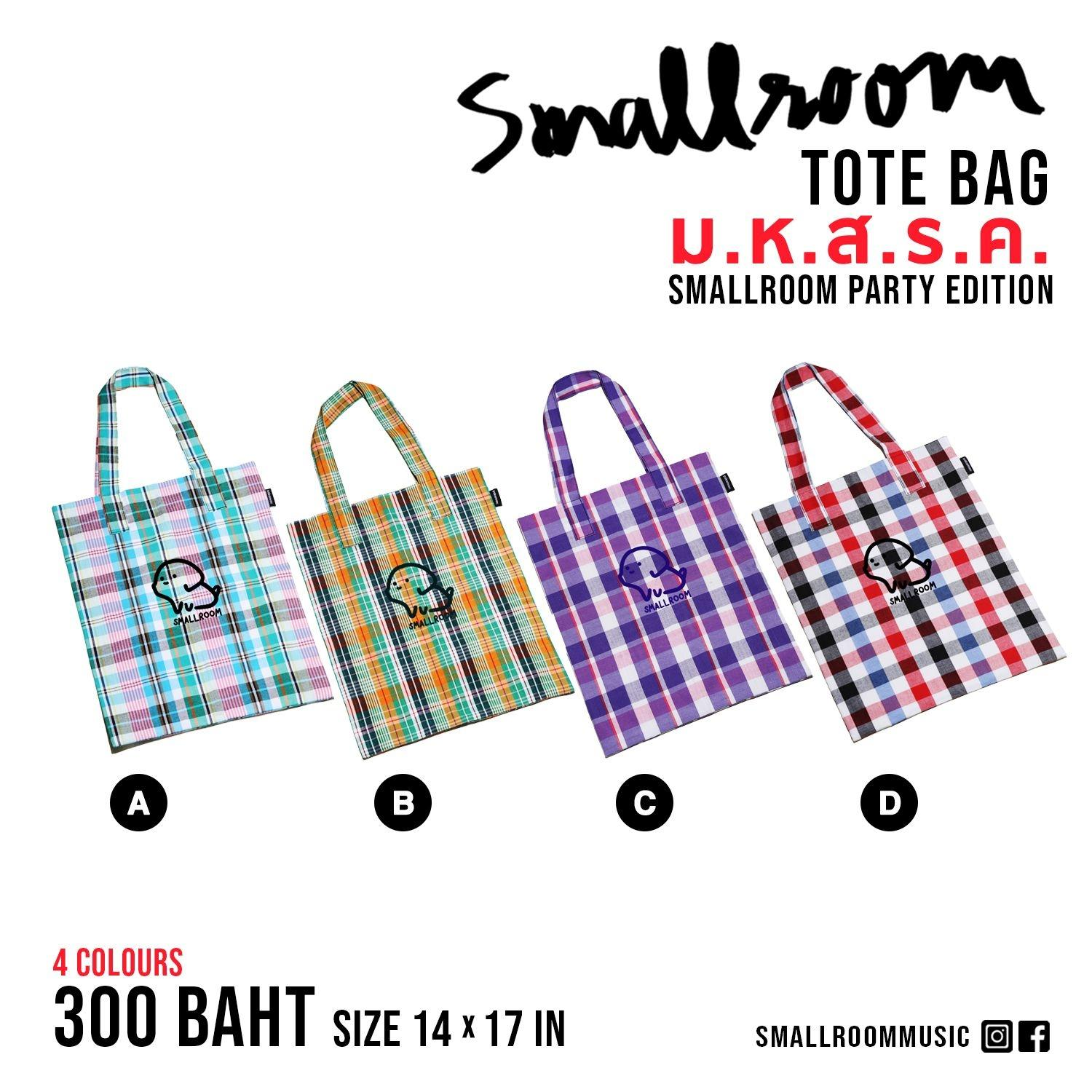 TOTE BAG ม.ห.ส.ร.ค. SMALLROOM PARTY EDITION
