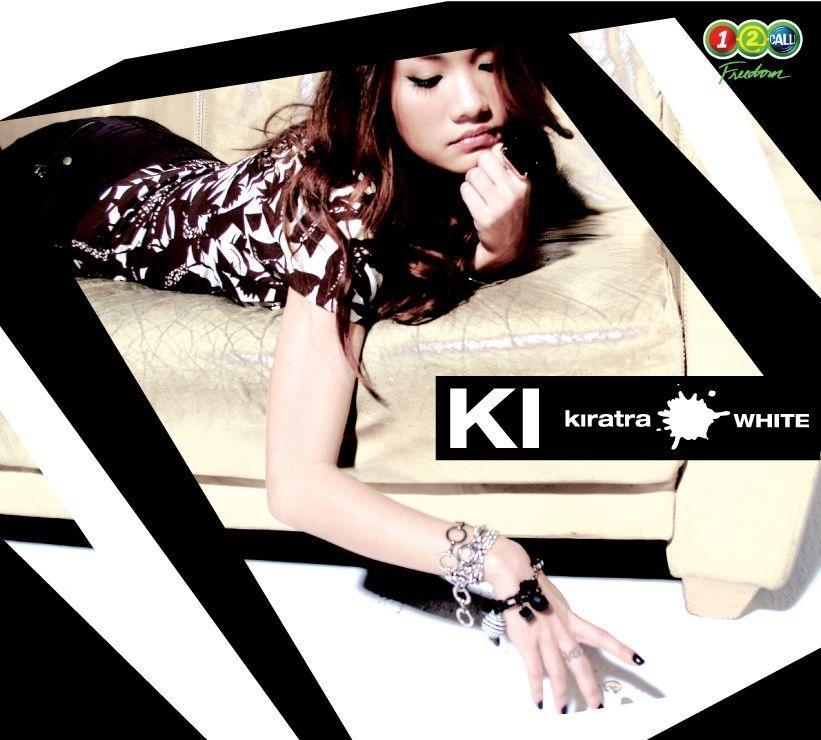 CD-WHITE / KI kiratra
