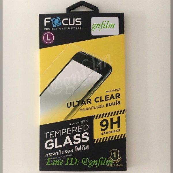 Samsung Galaxy A20 - กระจกนิรภัยแบบใสปกติ  Tempered Glass