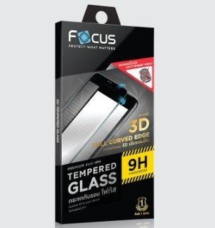 Iphone 7 Plus - กระจกกันรอย 3D เต็มจอลงโค้งแบบด้านสีดำ 3D Full Frame Tempered Glass Anti-Fingerprint (ฺBLACK)