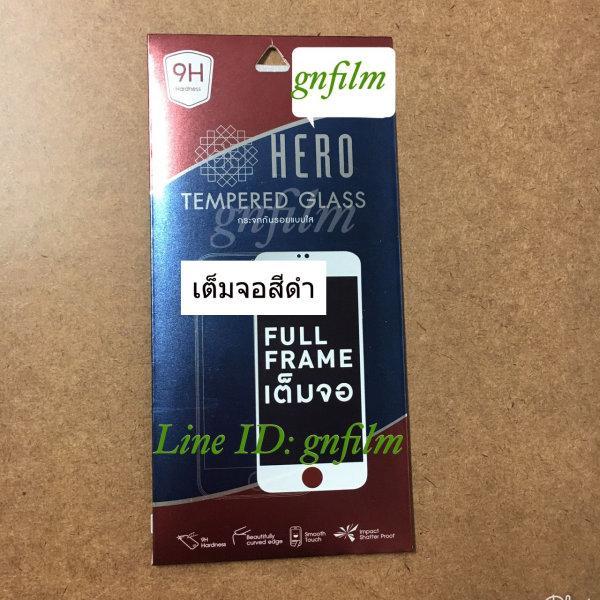 Vivo V11 - HERO กระจกนิรภัยเต็มจอสีดำ Tempered Glass Full Frame