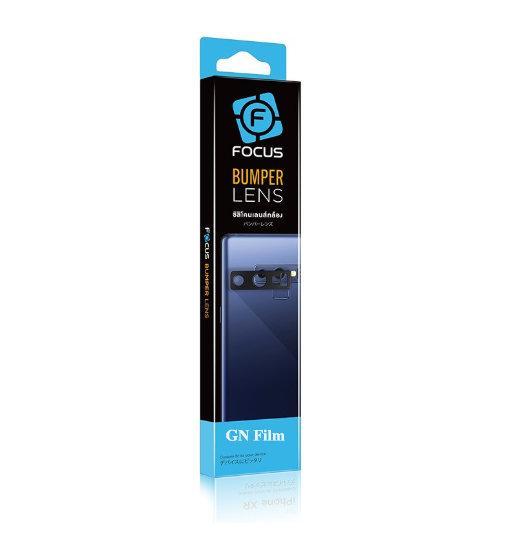 Iphone XS Max - Bumper Lens ซิลิโคนกันกระแทกสำหรับเลนส์กล้อง