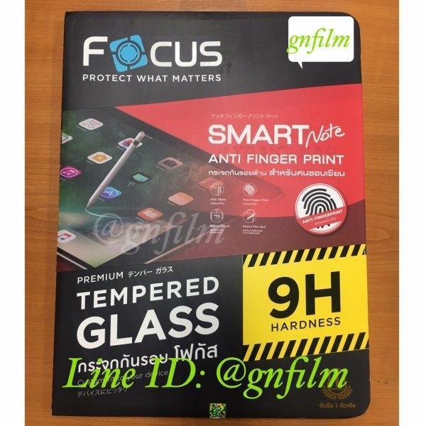 """Ipad Air 1 / 2 / Pro 9.7"""" / Pro 9.7"""" (2017) / Pro 9.7"""" (2018) - กระจกนิรภัยกันรอยแบบด้าน Tempered Glass Matte"""