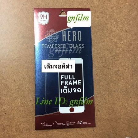 Oppo F9 - HERO กระจกนิรภัยเต็มจอสีดำ Tempered Glass Full Frame