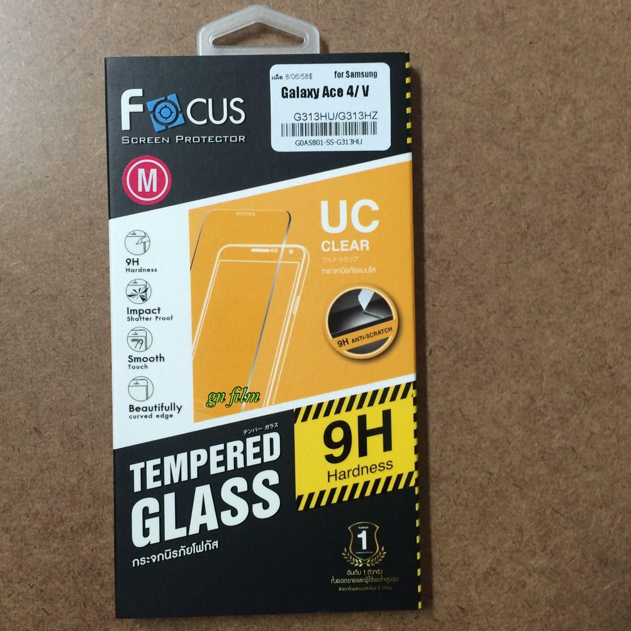 Samsung Galaxy Ace 4 - กระจกนิรภัยแบบใสปกติ  Tempered Glass