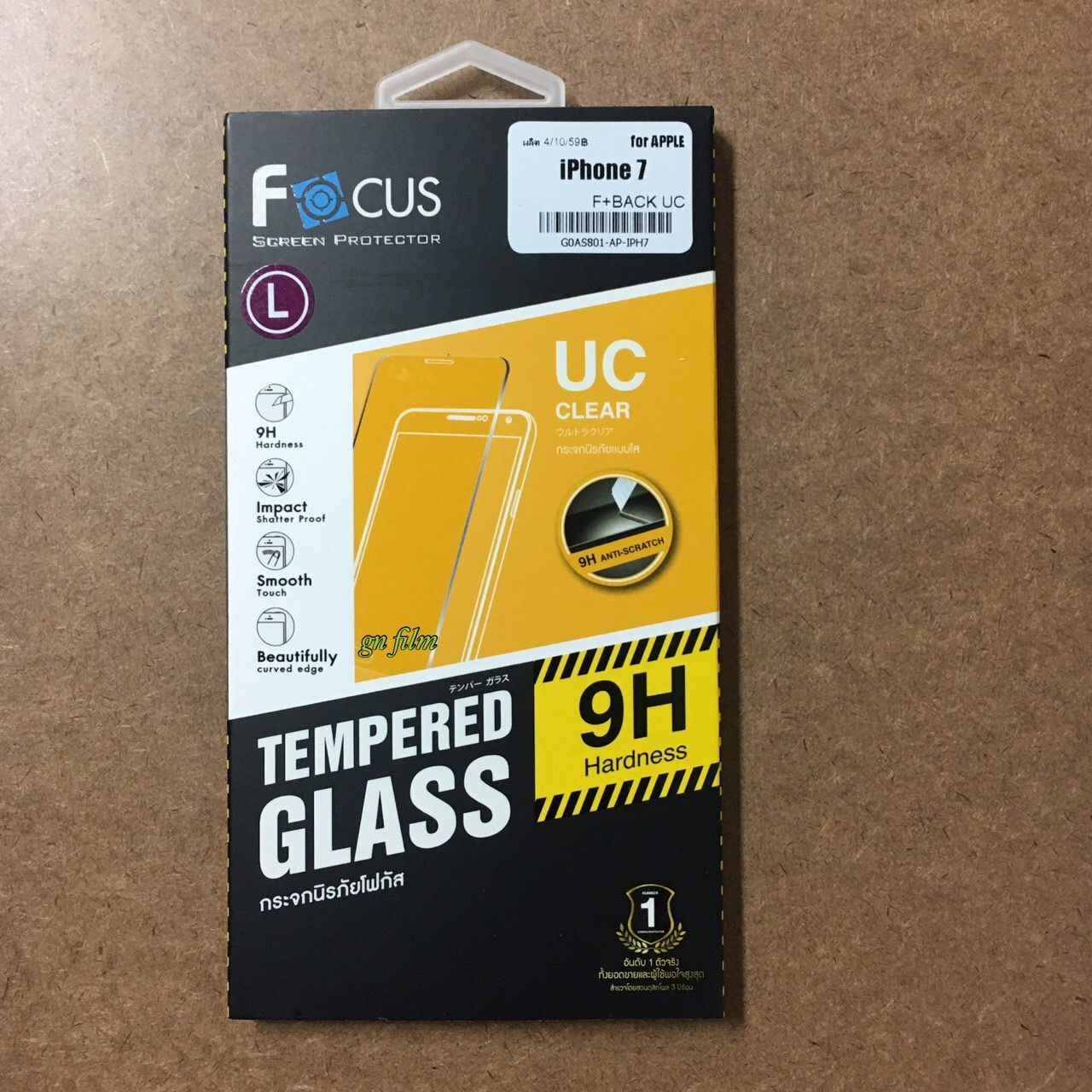 Iphone 7 (หน้า-หลัง) - กระจกนิรภัยแบบใสปกติ Tempered Glass