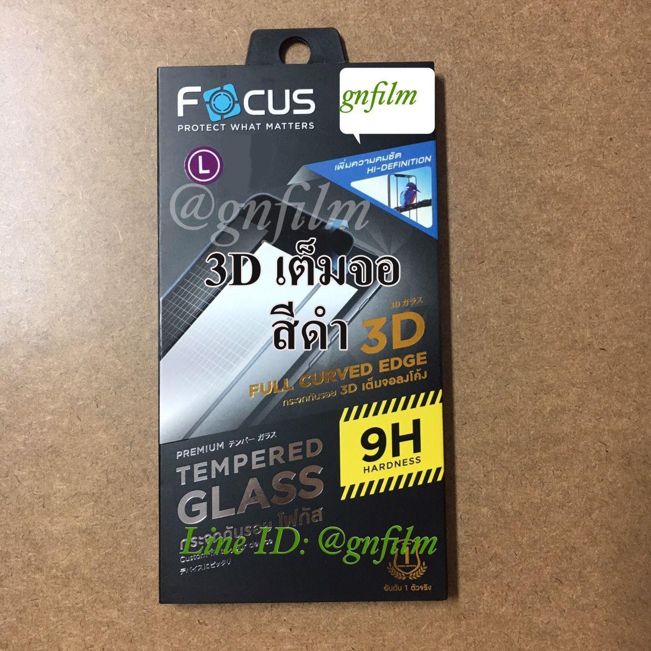 Iphone 11 Pro Max - กระจกนิรภัยแบบเต็มจอลงโค้ง 3D สีดำ  Tempered Glass 3D Full Frame Black