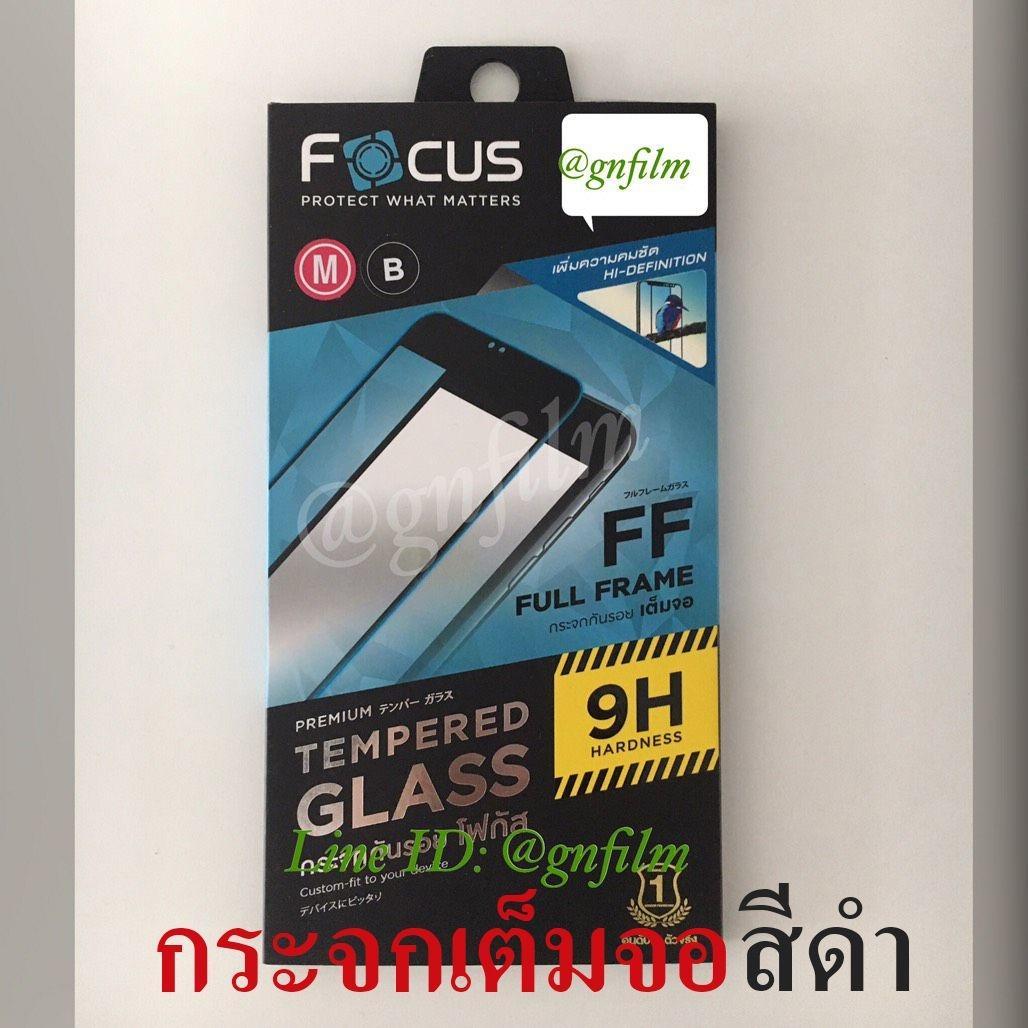 Huawei Nova 3e (หน้า-หลัง) - กระจกนิรภัยแบบใสขนาดเต็มจอสีดำ Tempered Glass (Full Frame Black)