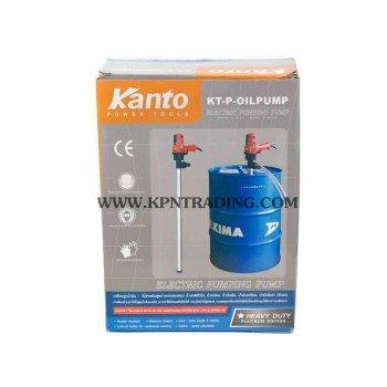 ปั๊มสูบน้ำมันไฟฟ้า ตรา Kanto