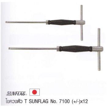 ไขควงตัว T ตรา Sunflag (Made in Japan)