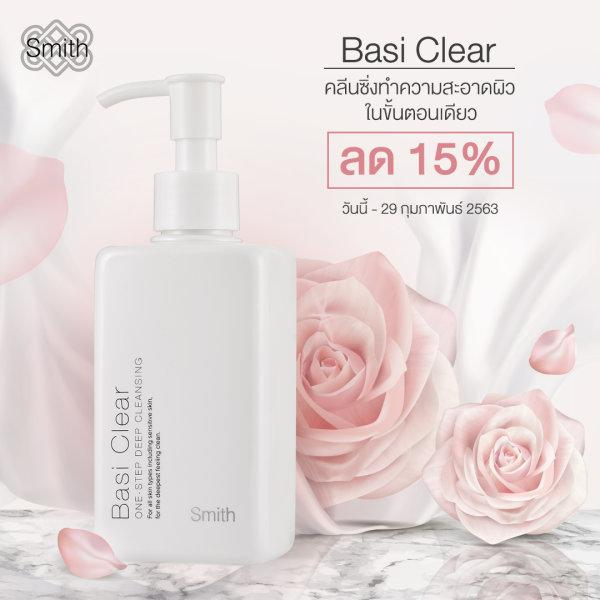 Smith Basi Clear 150ml.
