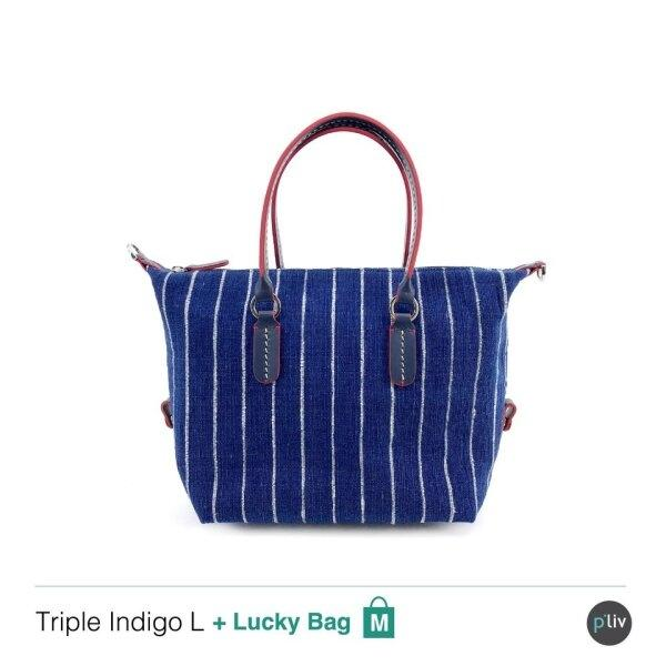 Triple Indigo L Kram Tiny Strip