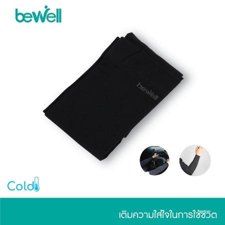 ปลอกแขนกันแสง UV    Bewell Cooling Arm