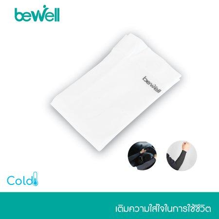 ปลอกแขนกันแสง UV |  Bewell Cooling Arm