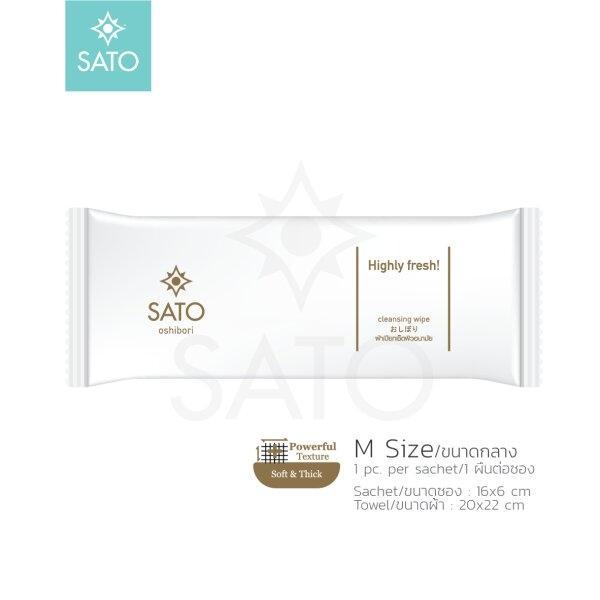 แพค 100 ซอง ทิชชู่เปียก ผ้าเปียก ผ้าเย็น ขนาดกลาง (M) ไม่มีน้ำหอม ผ้าเนื้อหนานุ่ม SATO Highly Fresh Wet Wipe Powerful Texture (M)