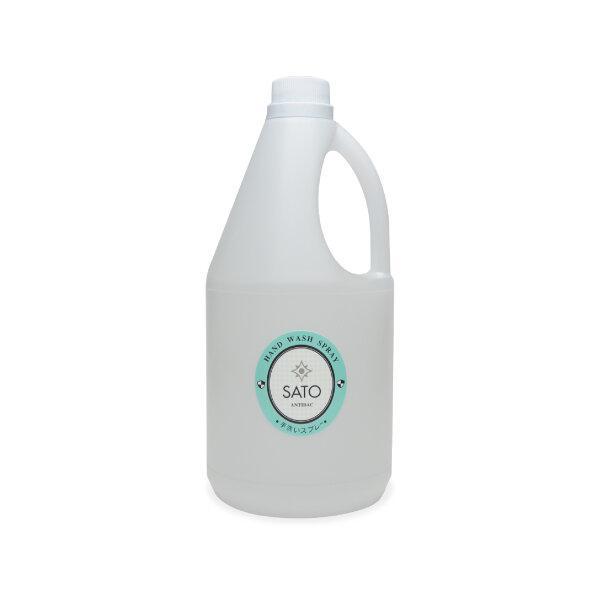 รีฟิล (ชนิดเติม) แอลกอฮอล์ สเปรย์ SATO Hand Wash Spray 1,000 ml.