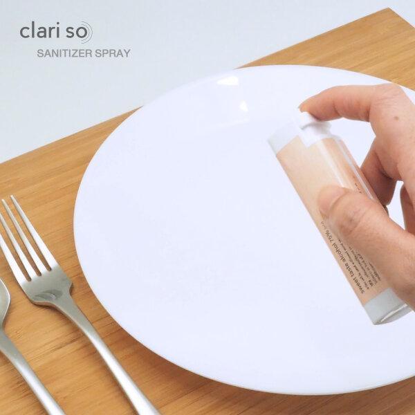ลายหินอ่อน ชุด แอลกอฮอล์ สเปรย์ ฟู้ดเกรด รสหวาน พร้อมรีฟิล ซาโตะ แคริ-โซ แฮนด์ ซานิไทเซอร์ สเปรย์ SATO Clari-So Hand Sanitized Spray + Refill